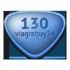 Силденафил 130 мг.