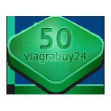 Камагра GOLD 50 мг.