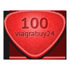 Авана 100 мг.(Stendra)